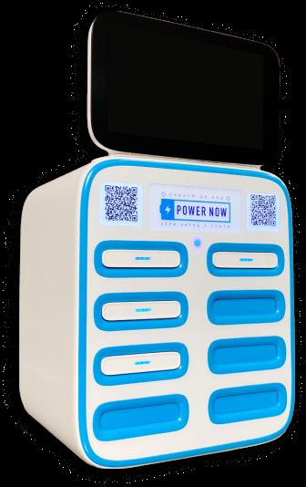 POWER NOW - прокат внешних зарядных устройств